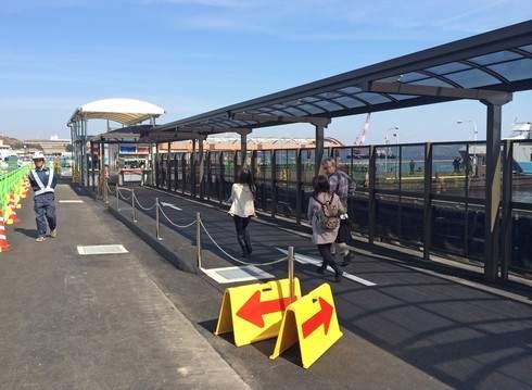 松大汽船の新しい改札口