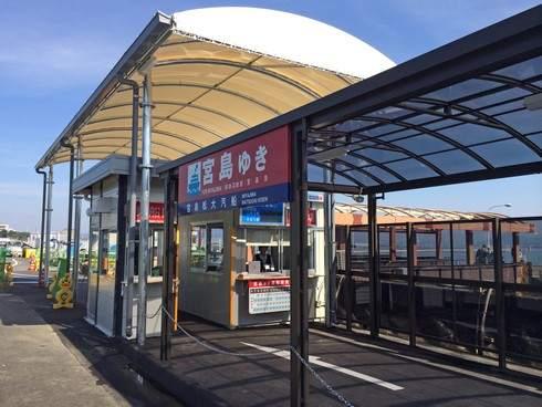 松大汽船の桟橋への入口