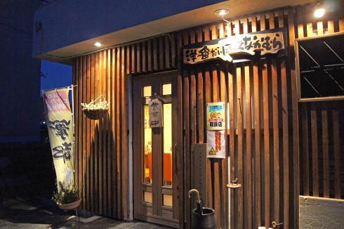 熊野のおいしい隠れ家イタリアン、洋食だいにんぐ なかむら