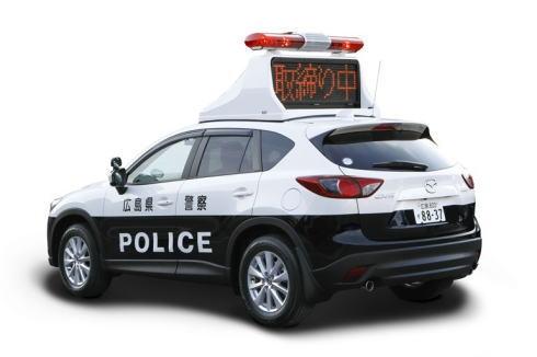 広島県警高速隊にマツダCX-5、中国道などで活躍