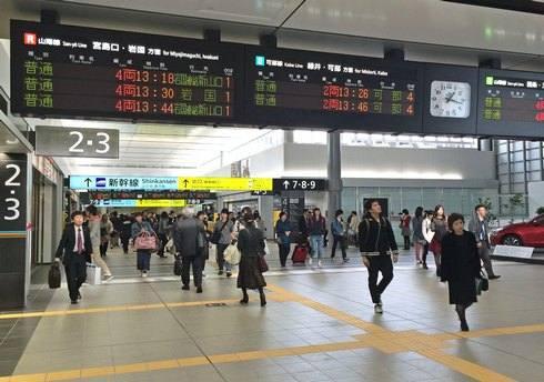 広島駅がエキナカ化!新しくなった跨線橋と構内の様子