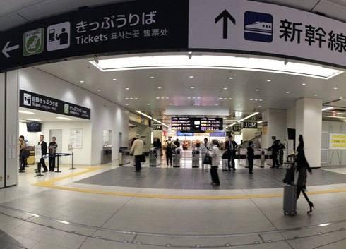 広島駅 新幹線口へ