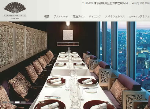 外国人に人気のホテルと旅館ランキング、トップ20!広島のホテルも
