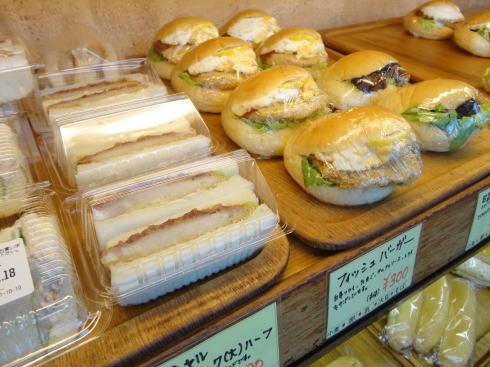 三次のパン屋さん カドー(CADEAU) パンの写真2