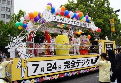 広島のテレビ局のキャラクターたち
