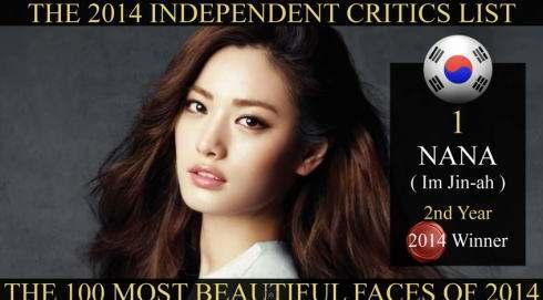 世界で最も美しい顔100人 2014年、1位はナナ