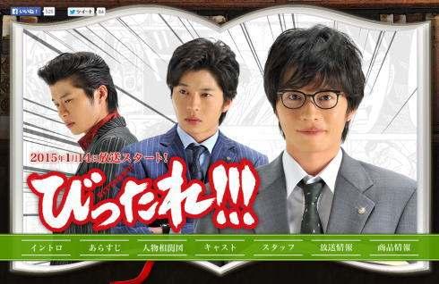 びったれ!広島が舞台のドラマスタート、田中圭 主演で原作は田島隆