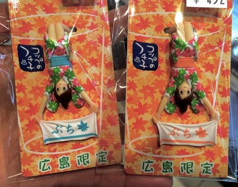 コップのフチ子にご当地限定バージョン、広島フチ子はもみじの浴衣姿