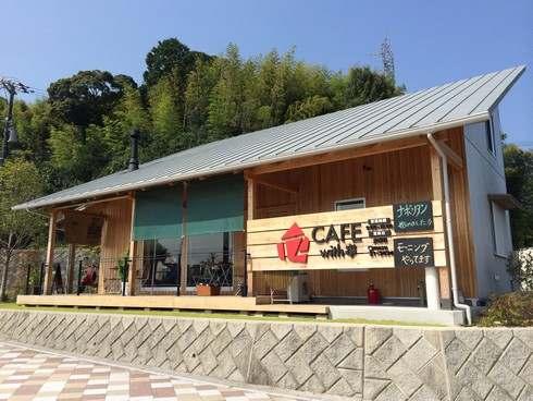 畑口寺田線 ドッグカフェもオープン