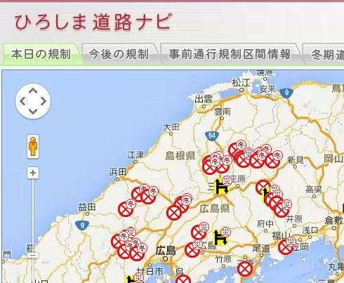 雪や事故、工事による交通規制など道路情報をチェックできるサイト