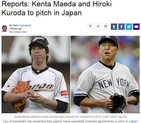 黒田のカープ復帰は、海外でも大きなニュースに