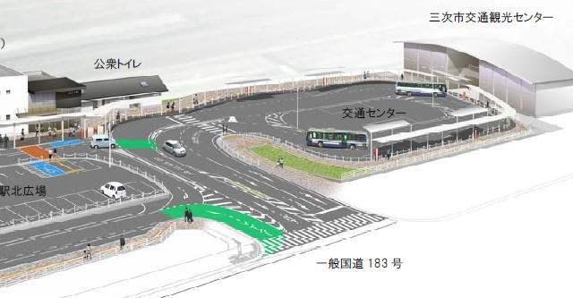 JR三次駅のそばには、駅北広場や交通センターも