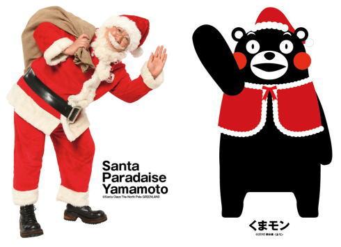 サンタクロース協会公認の日本のサンタ!? 広島パルコに降臨