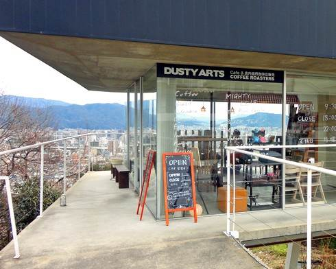 ダスティアーツ、毘沙門台から景色を一望できるカフェ