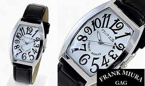 一岡選手がマエケンから貰った時計は、フランクミュラーならぬ「フランク三浦」