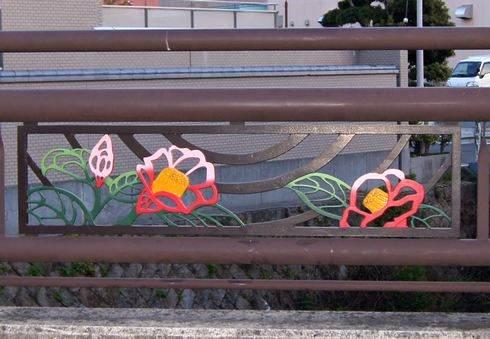 東広島市の欄干アート