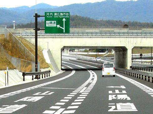東広島呉道路が全線開通へ、空港アクセス改善と渋滞緩和に期待