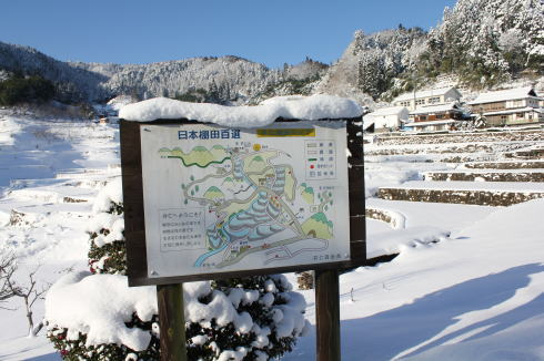 井仁の棚田 雪景色 画像2