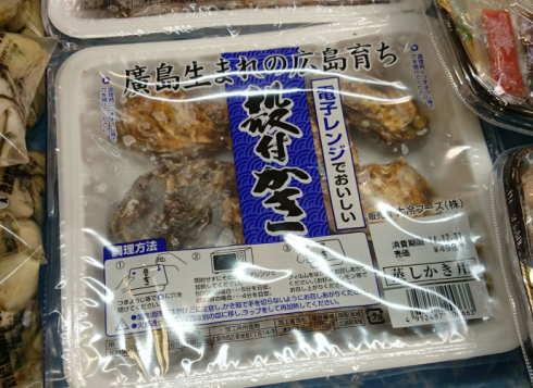 殻つき牡蠣をレンジでチンですと?意外な調理法が定番に