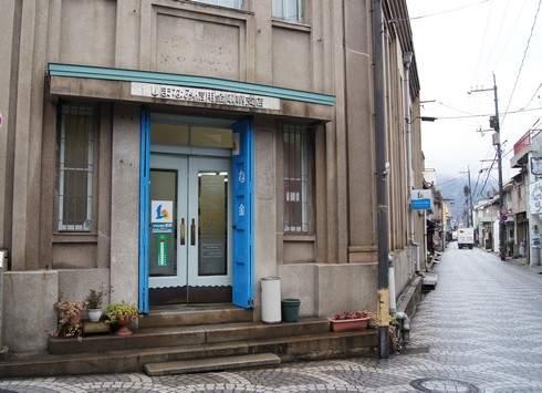 流星ワゴン 2話に登場した、鞆の浦 「福山銀行」