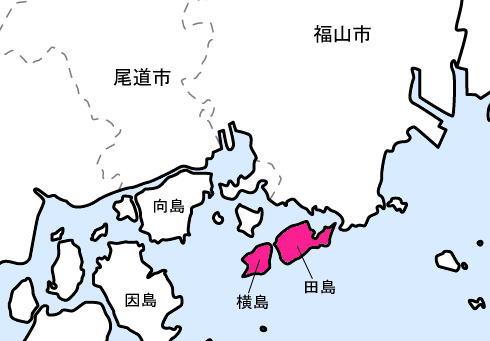 広島県沼隈郡内海町