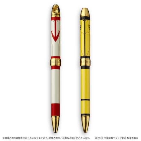 宇宙戦艦ヤマト古代と森雪の「愛の波動ペンセット」、セーラー万年筆から