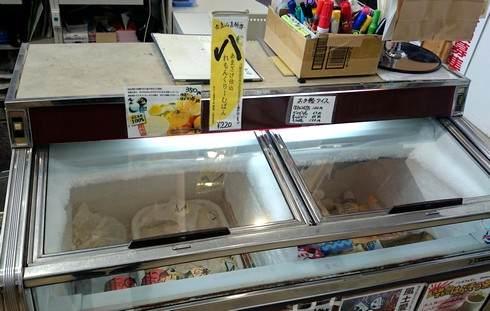 あまざけ仕込みのれもんくりーむパン、冷凍販売