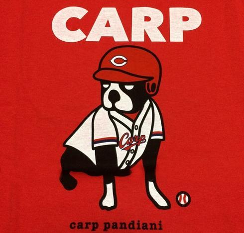 大瀬良・野村・一岡選手が、ベースボールジャンキーの犬Tシャツ