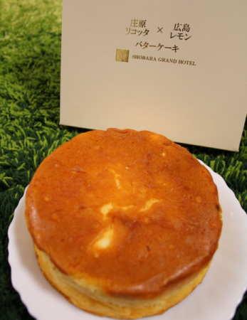 リコッタレモンバターケーキ 画像