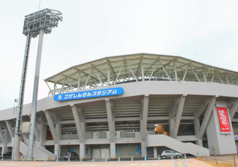 カープ春季キャンプはピカピカのコザしんきんスタジアム(沖縄市野球場)で
