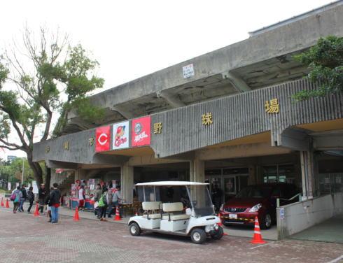 沖縄市野球場 以前の様子