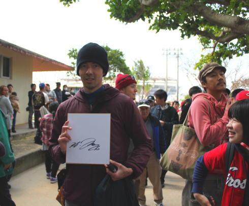 カープ沖縄キャンプ 黒田からもらったサイン