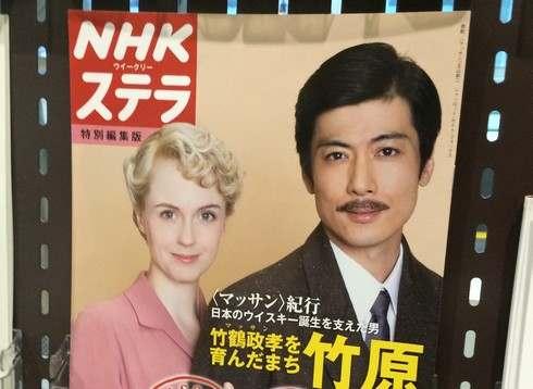 マッサンとエリーがやってくる!マッサン感謝祭、広島で開催へ