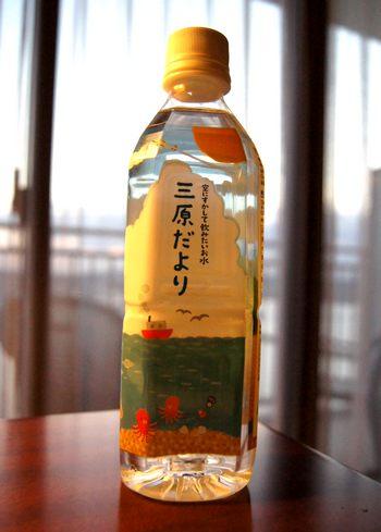 三原だより ペットボトルで地元の水道水を販売
