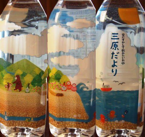 三原の水道水を販売へ