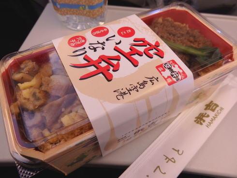 広島空港で人気の空弁(そらべん)は、変わりお寿司たち