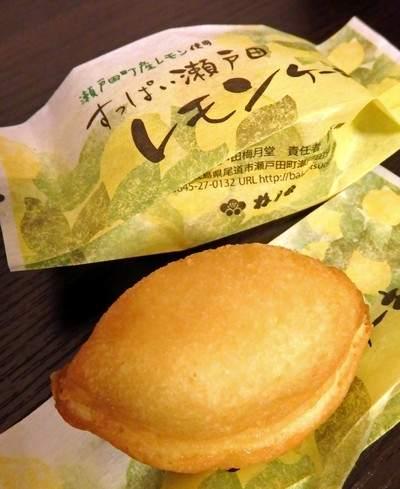 すっぱい瀬戸田レモンケーキ、中身の様子