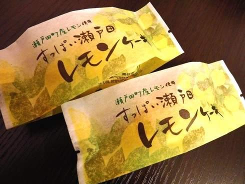 すっぱい瀬戸田レモンケーキ、瀬戸田産のレモン使用