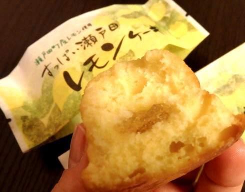 すっぱい瀬戸田レモンケーキ、中からレモン果汁ジェルが