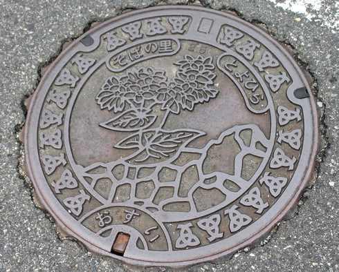 北広島町(旧豊平町)のマンホール