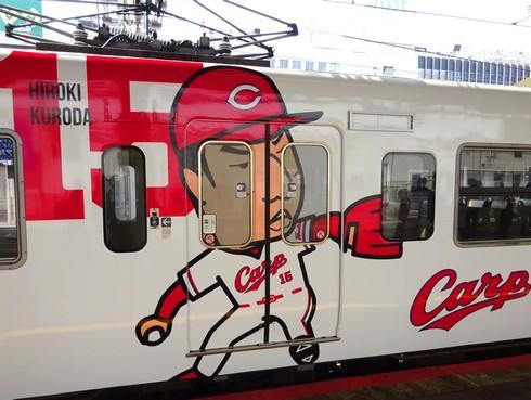 黒田選手も!カープラッピング電車2015、今年は巨大似顔絵