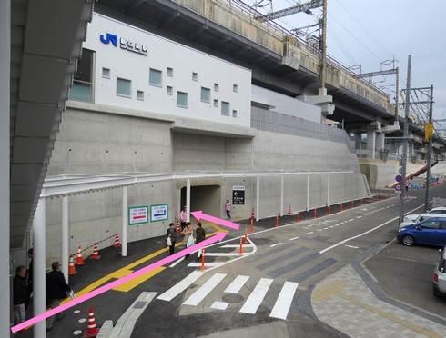 JR新白島駅 北口(上り線)へ移動