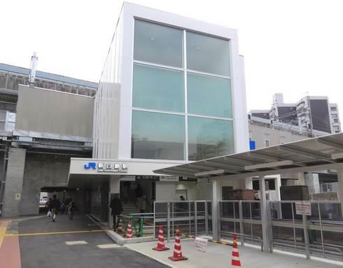 JR新白島駅 北口正面