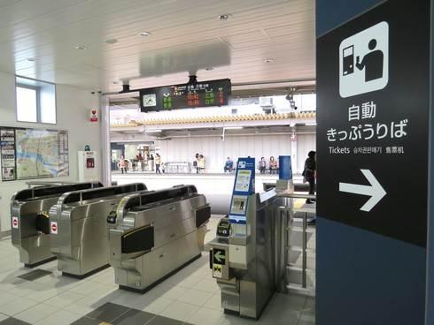 JR新白島駅の北口改札