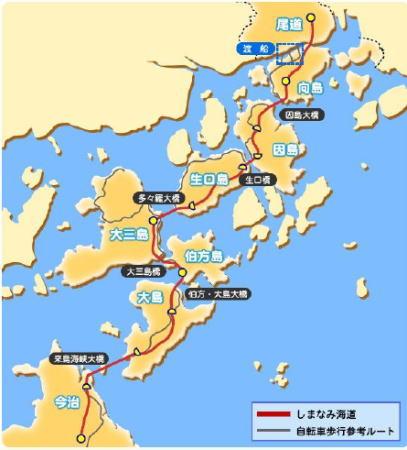 しまなみ海道のサイクリングルート
