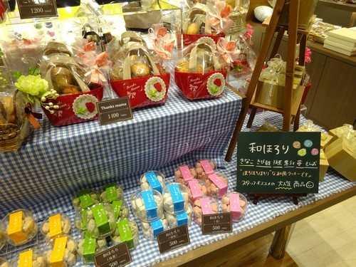 東広島 アイ・クレール 焼き菓子