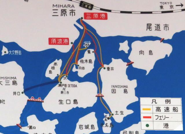 三原港 航路マップ