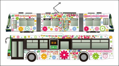 春の花咲くフラワートレイン、広電が6月まで運行