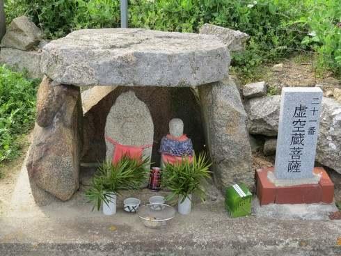 佐木島で八十八カ所巡り