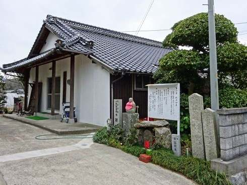八十八カ所巡りの1番は、鷺浦教会